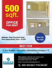 500 sqft Office for rent near Swargate